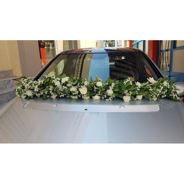 Decoration for wedding car -  - Ανθοπωλειο Χαλανδρι